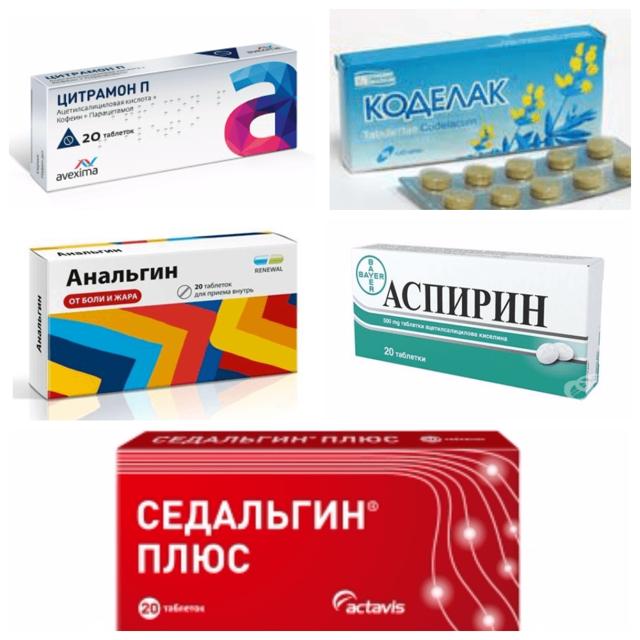 Ибупрофен при грудном вскармливании в виде таблеток и мазей: можно ли препарат пить кормящим мамам, не вредит ли он лактации при гв
