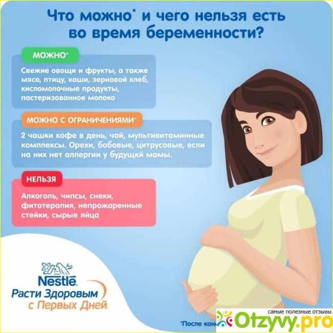 Чего нельзя делать беременным: народные приметы и суеверия