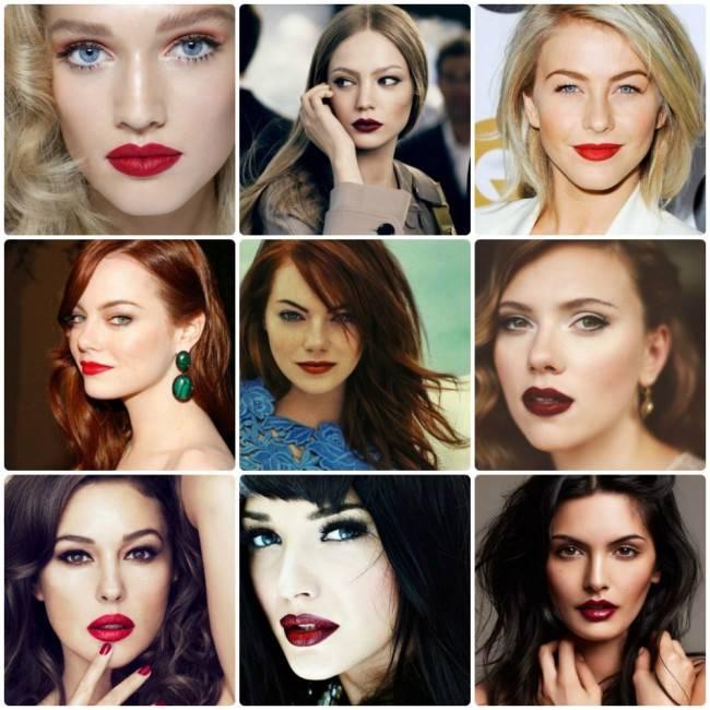 Как правильно подобрать помаду для губ: по цвету лица, волос, глаз, оттенки для брюнеток и блондинок