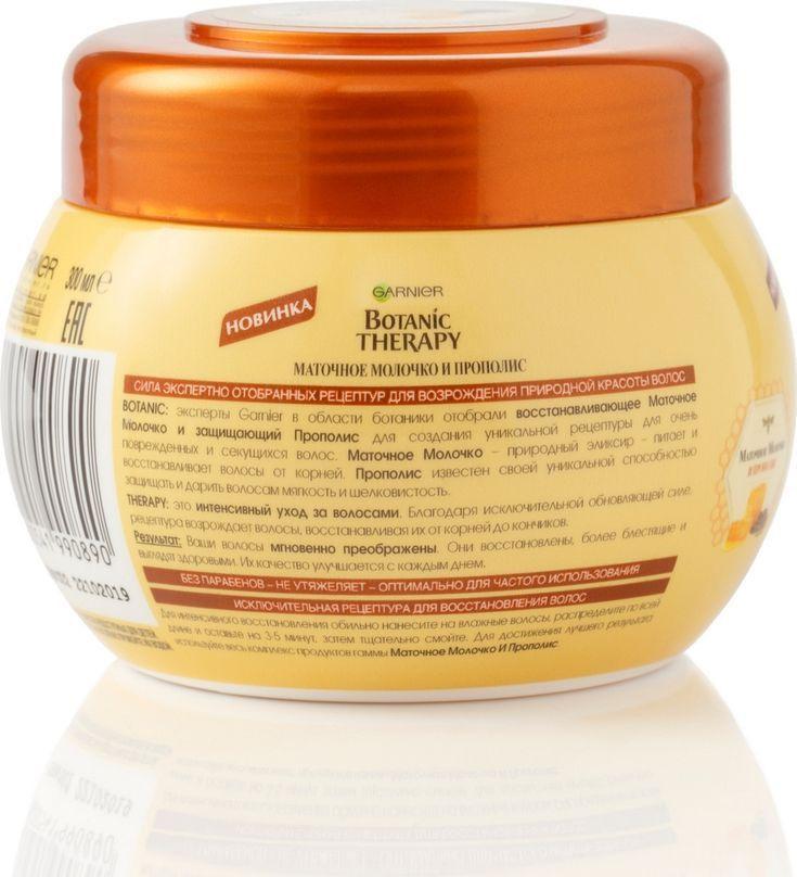 Против эффекта соломы: делаем восстанавливающую маску для очень сухих волос в домашних условиях