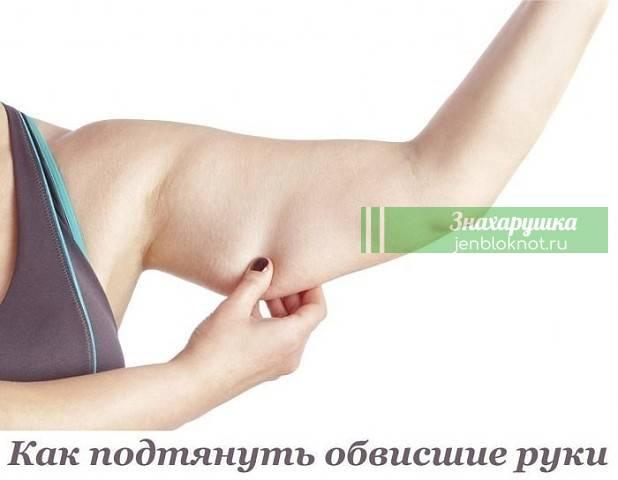 Подтяжка тела без операции