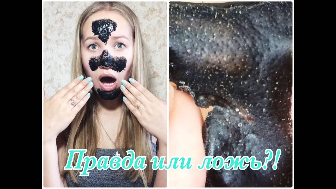 Маски из желатина для кожи лица: приготовление и применение в домашних условиях