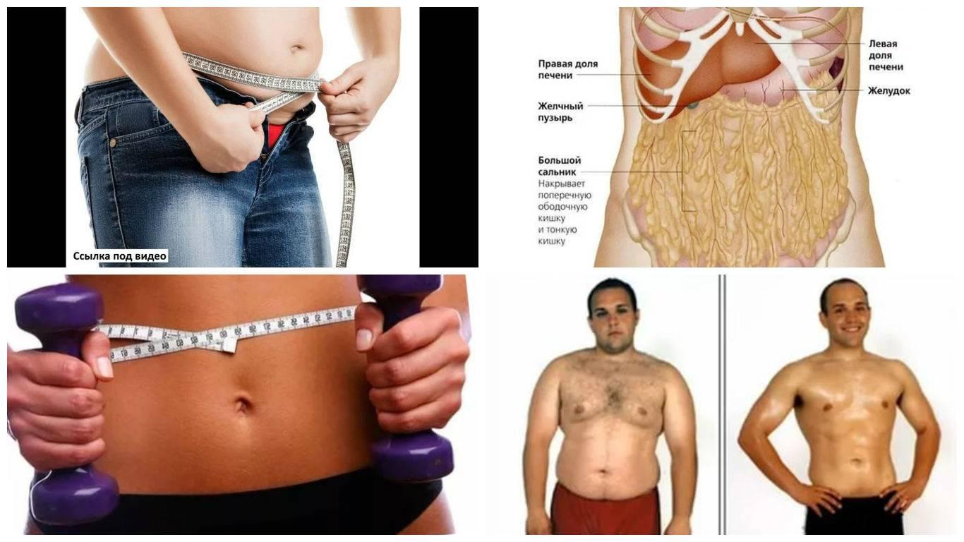 Как убрать подкожный жир, нормы для женщин и мужчин