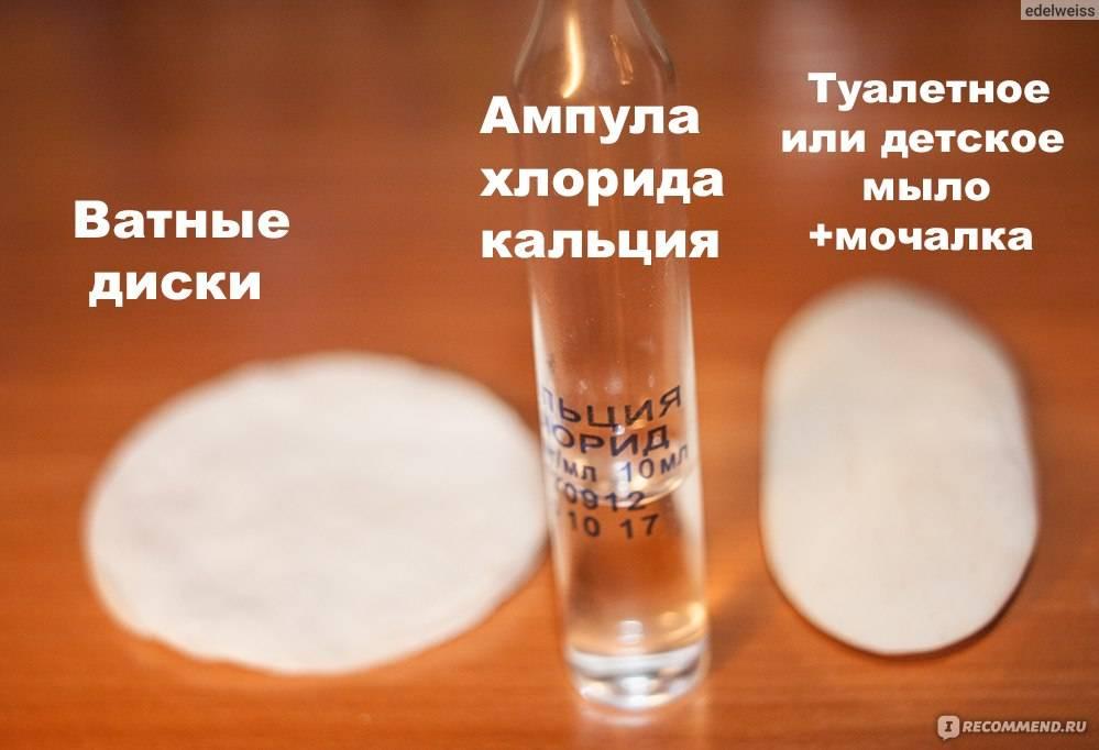 Пилинг с использованием кальция хлорида для лица: правила проведения