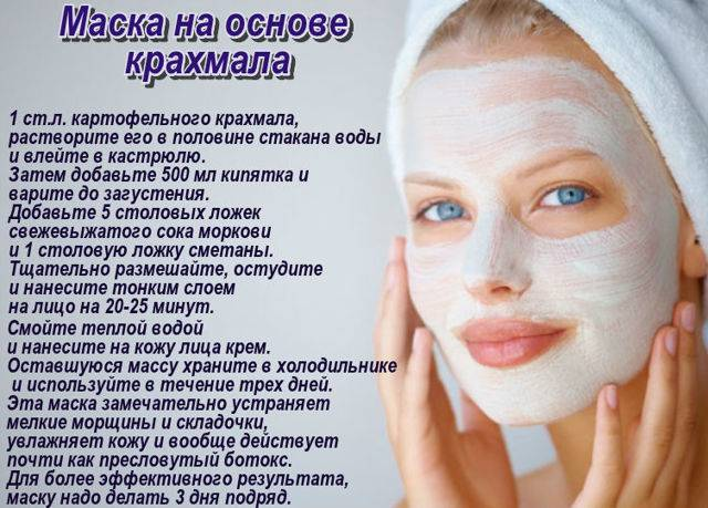 Как избавиться от отеков на лице