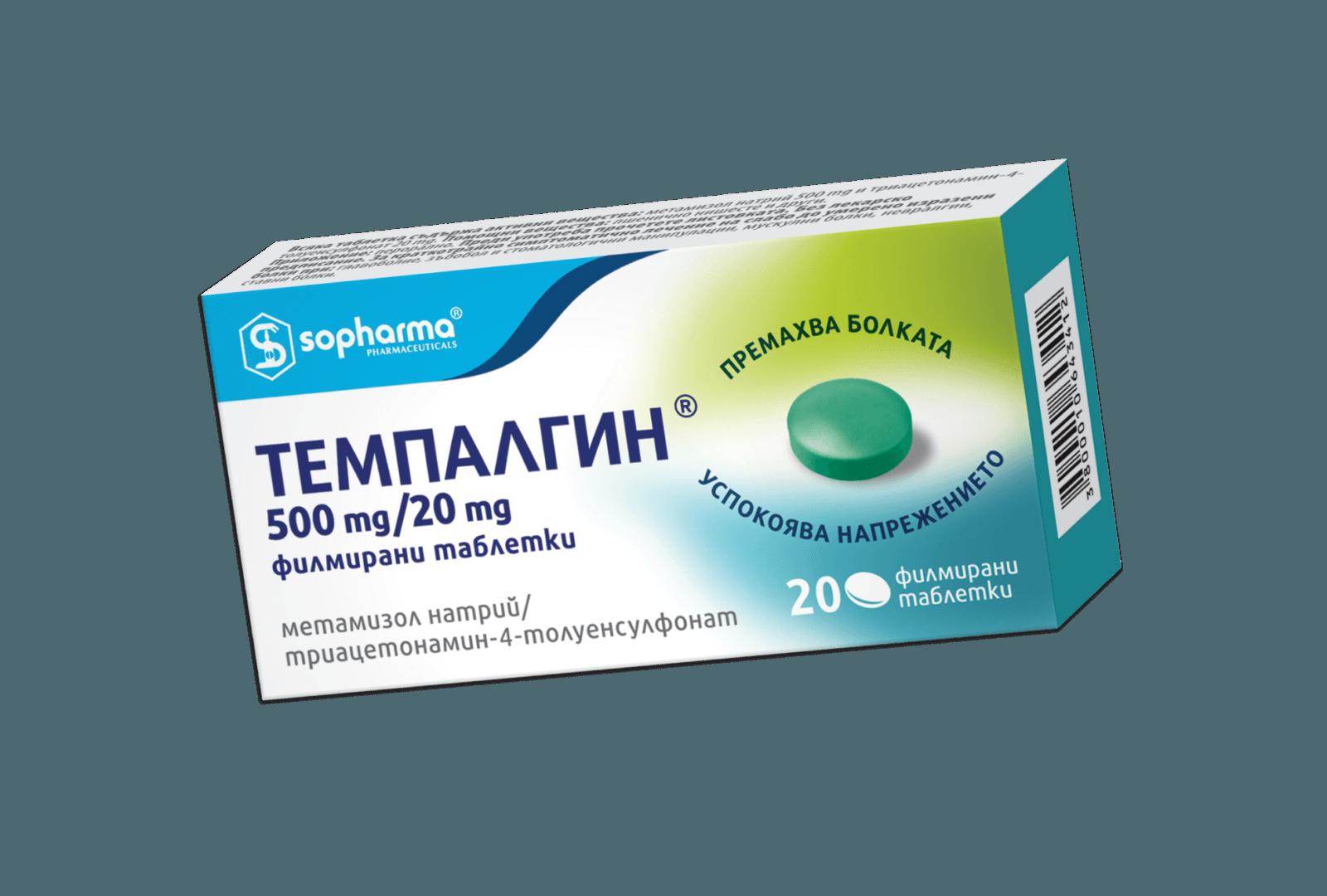 Сильные обезболивающие средства от зубной боли без рецептов. названия, лучшие, состав, безопасность и эффективность