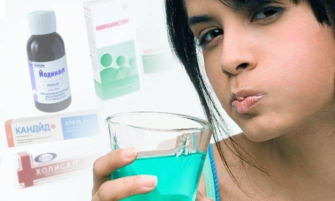 Сухость во рту при раке, как лечить ксеростомию после химиотерапии