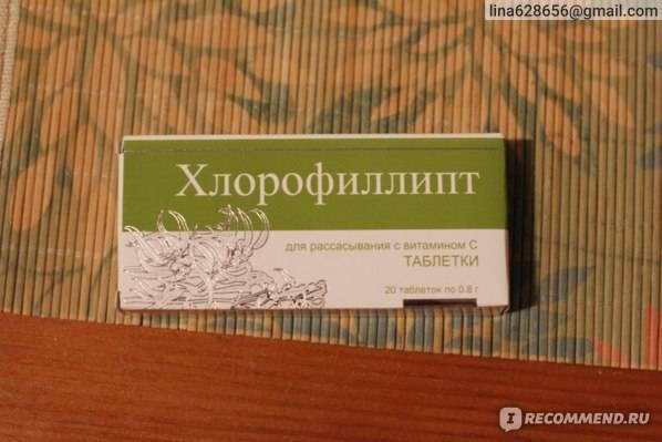 Таблетки, раствор, спрей хлорофиллипт: инструкция по применению, цена, отзывы, полоскание горла препаратом –
