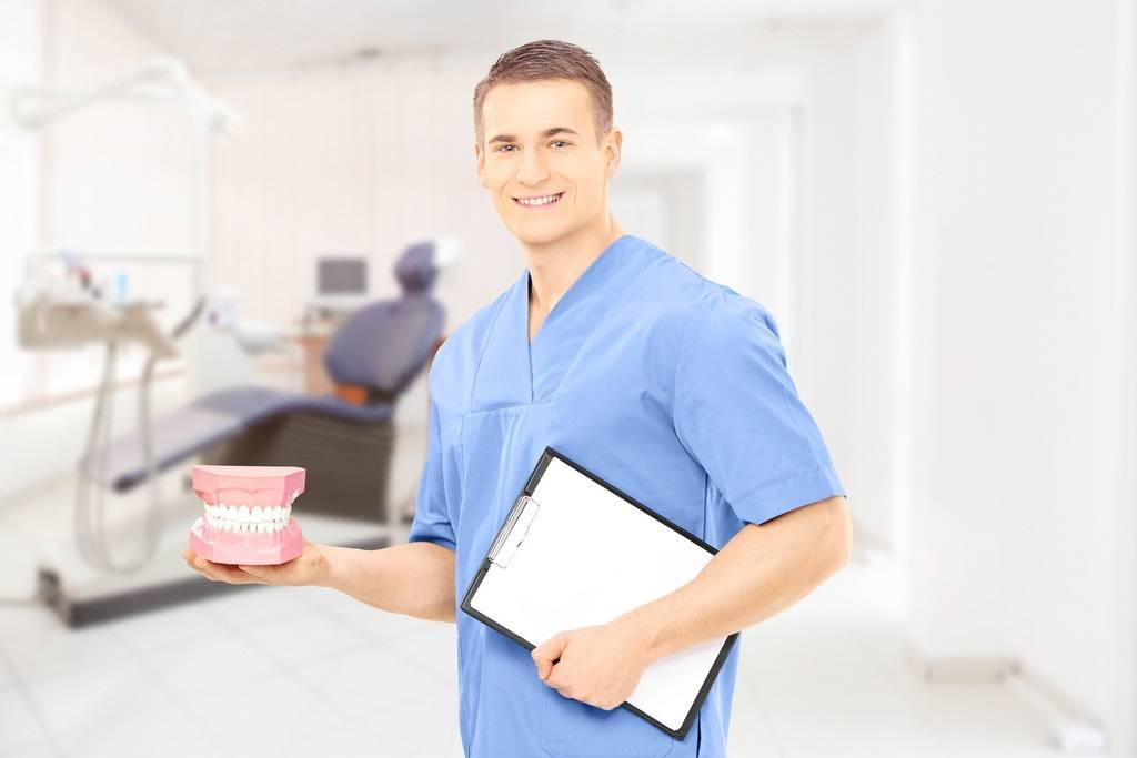 В чём разница между дантистом и стоматологом