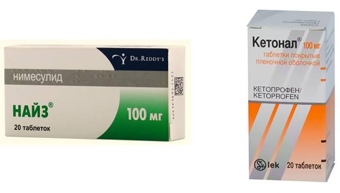 Как применять препарат найз от зубной боли?