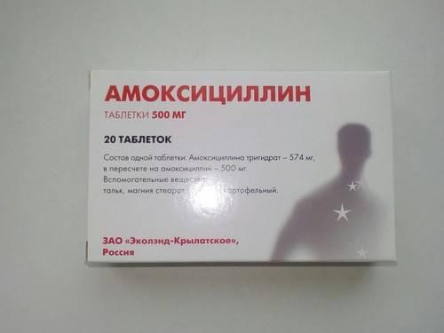 Какие назначают антибиотики при хроническом бронхите: Азитромицин, Сумамед, Аугментин, Солютаб Флемоксин, Супракс, Бисептол, Ципрофлоксацин, Доксициклин