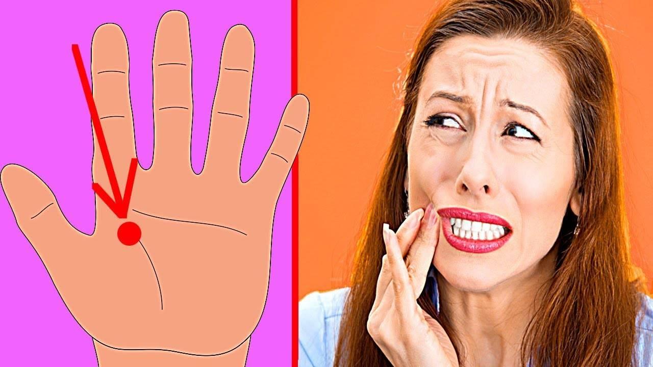10 лучших советов, как снять зубную боль в домашних условиях быстро и без таблеток