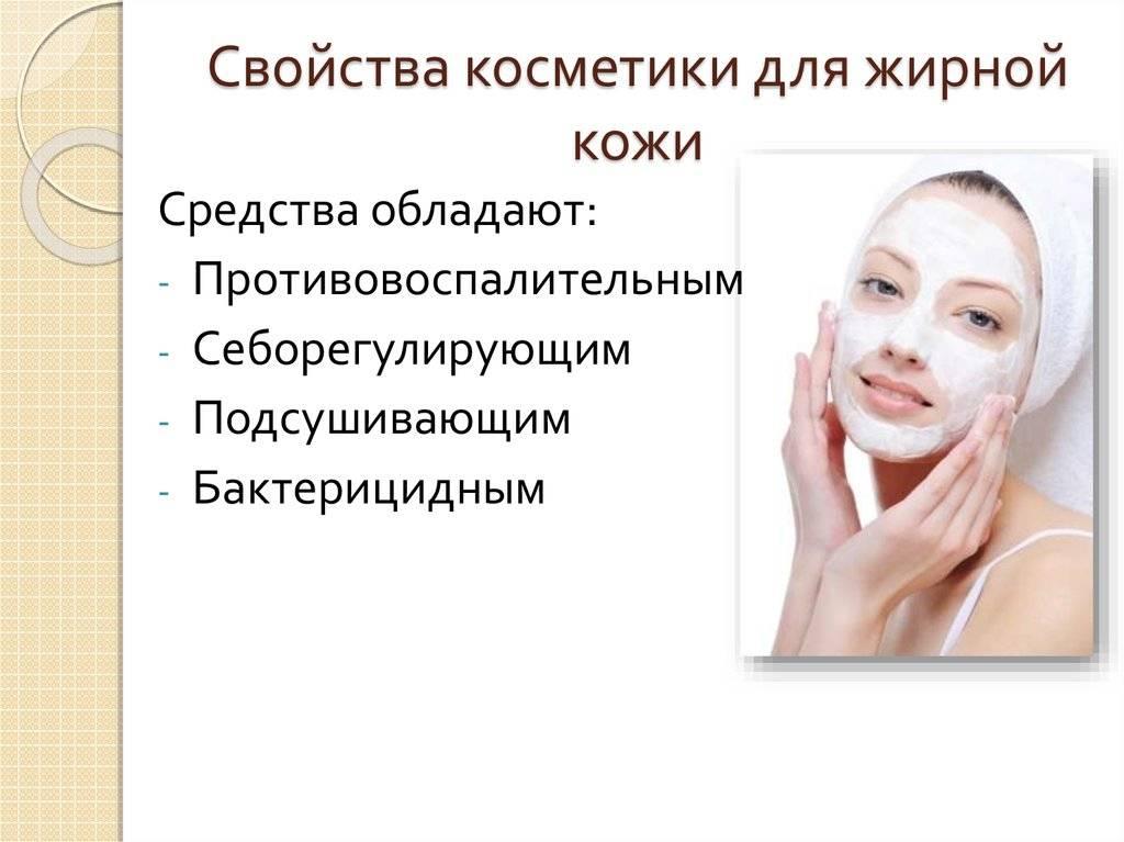 Правильный уход за кожей лица — все этапы!