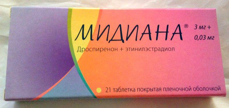 Противозачаточные таблетки ярина – инструкция по применению, аналоги, цена, отзывы