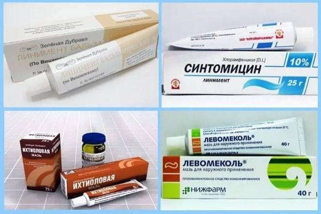 Антибиотики при фурункулезе в таблетках взрослым, детям в паху, на лице, попе, голове, шее. названия препаратов, список