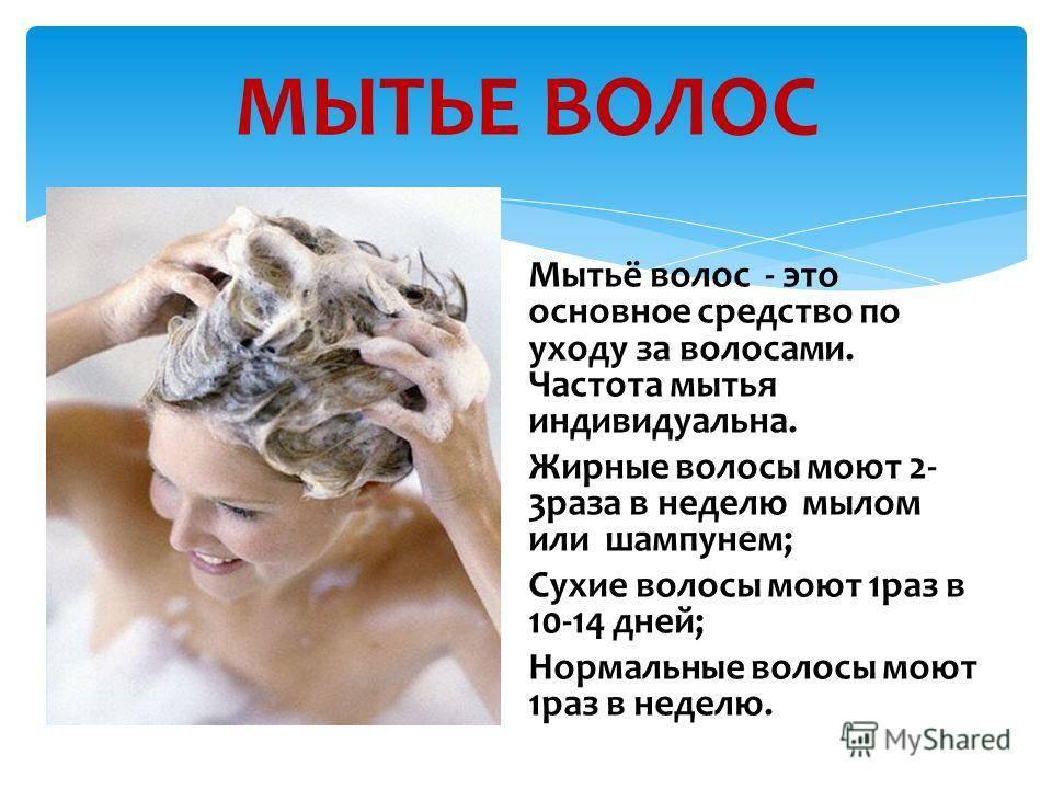 22 эффективных способа ухода за жирными волосами