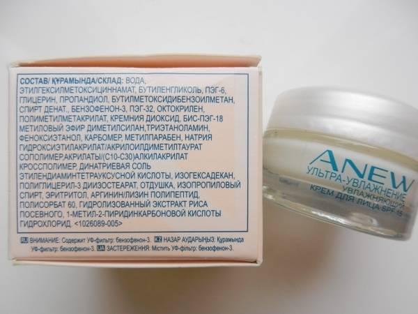 Крем для какого типа кожи содержит антибактериальные компоненты, состав экстемпорального витаминного, описание онлайн