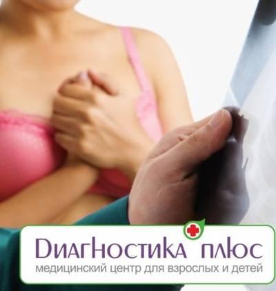 Эхогенность железистой ткани повышена