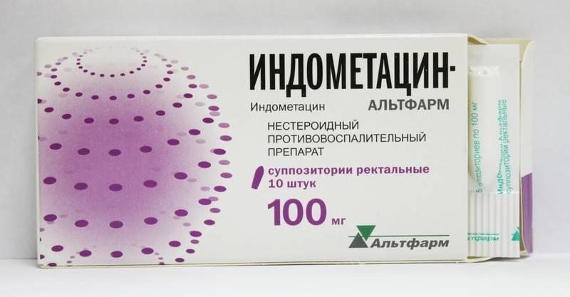 Как в домашних условиях лечить эндометриоз матки