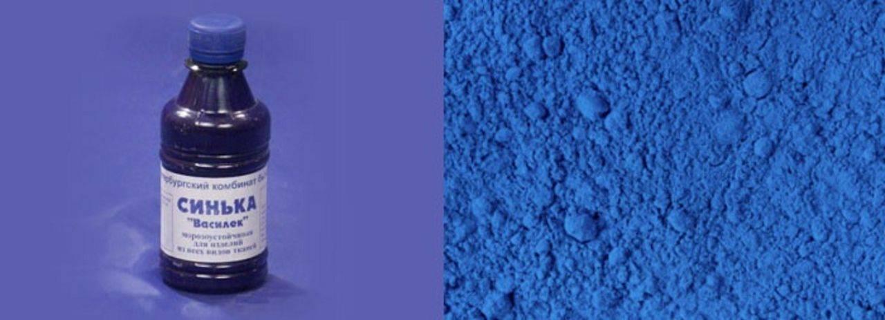 Синька от стоматита (мителиновый синий): инструкция по применению раствора синей жидкости для детей и взрослых