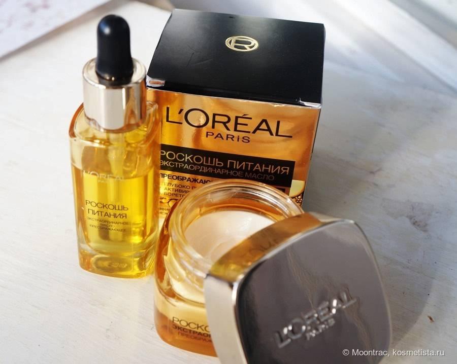 Масло для лица l'oréal paris