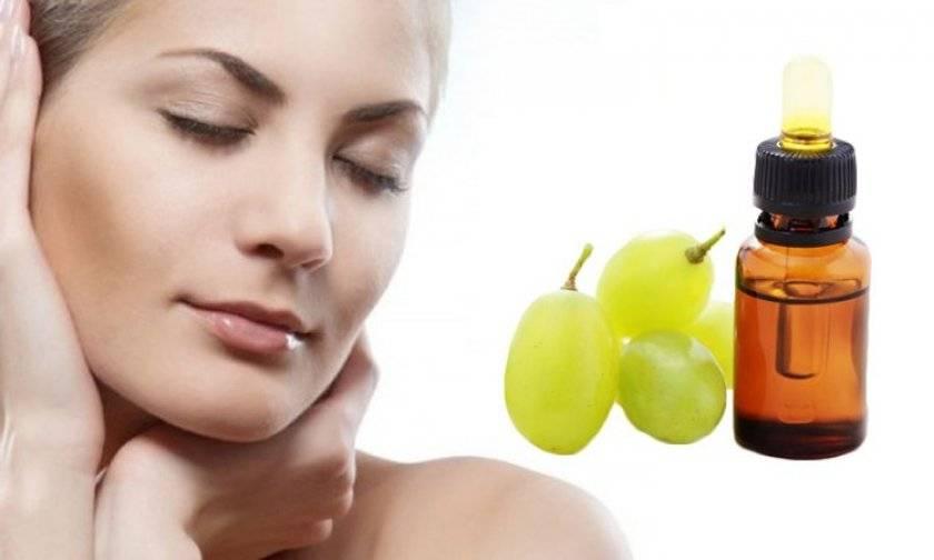 Как поможет коже лица масло виноградной косточки?