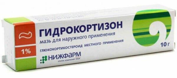 Применение гидрокортизоновой мази против морщин