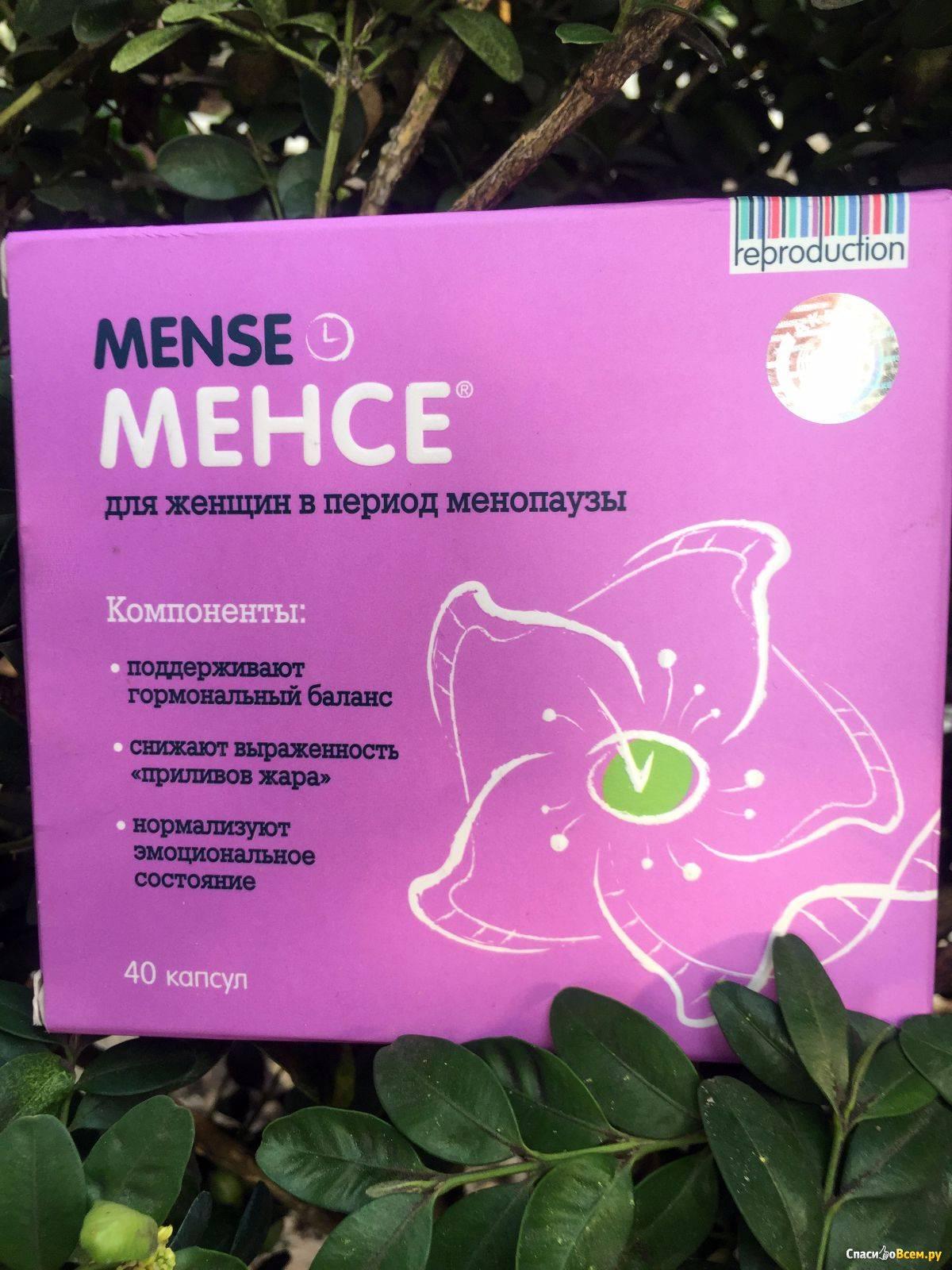 Лекарства от климакса для женщин негормональные, на травах. эстровэл, ременс, климадинон, отзывы
