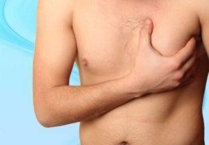 Мастит у мужчин: симптомы, лечение воспаления молочных желез