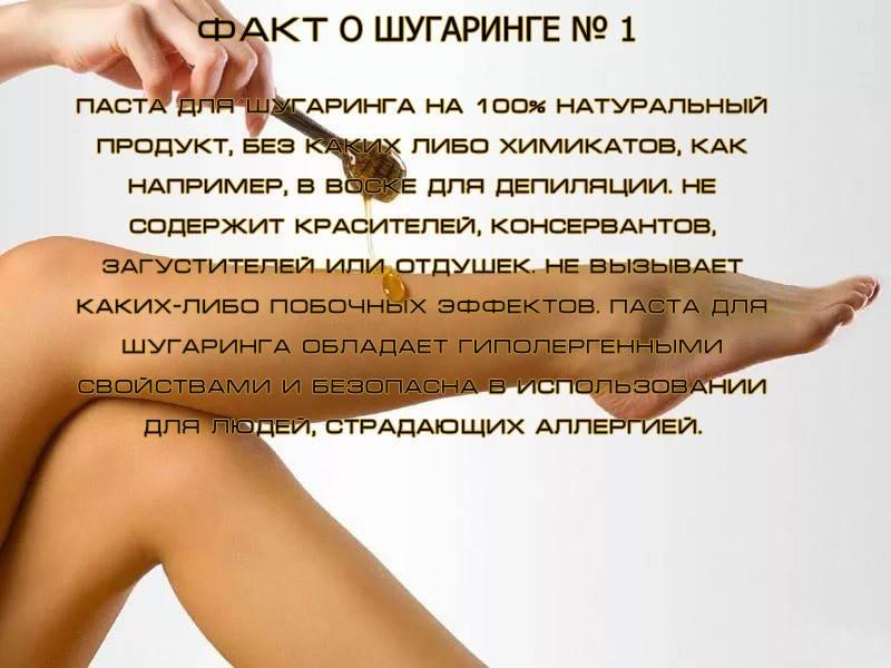 Коррекция бровей: пинцет, нити или воск