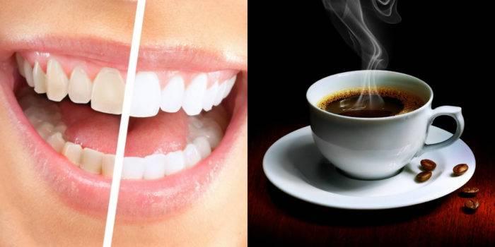 Что можно есть после чистки зубов