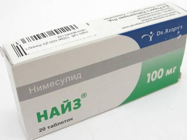Таблетки найз для снятия зубной боли