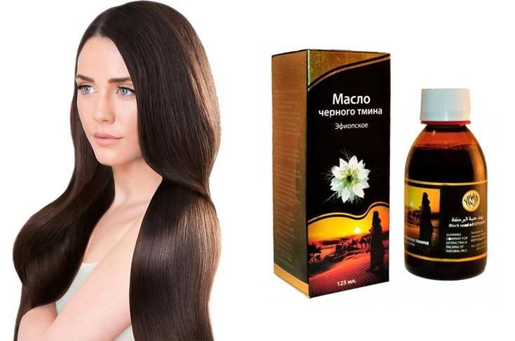 Масло черного тмина для волос: польза и применение