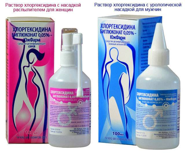 Особенности спринцевания содой при молочнице