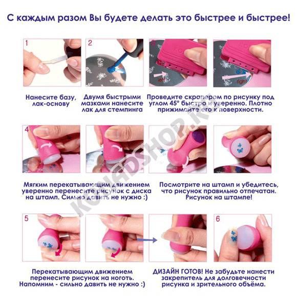 Стемпинг для ногтей: как делать его на гель-лак