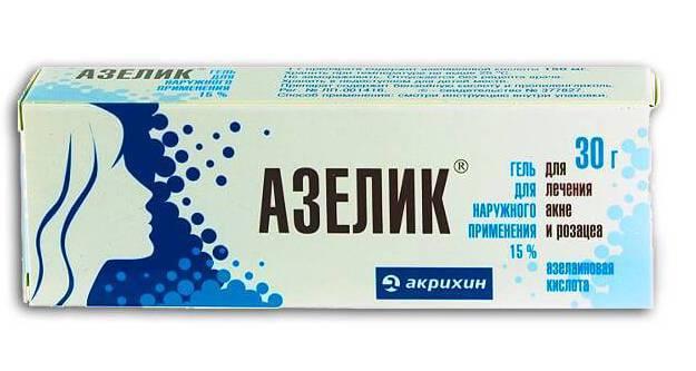 Азелаиновая кислота – отзывы про действие на кожу лица, от прышей