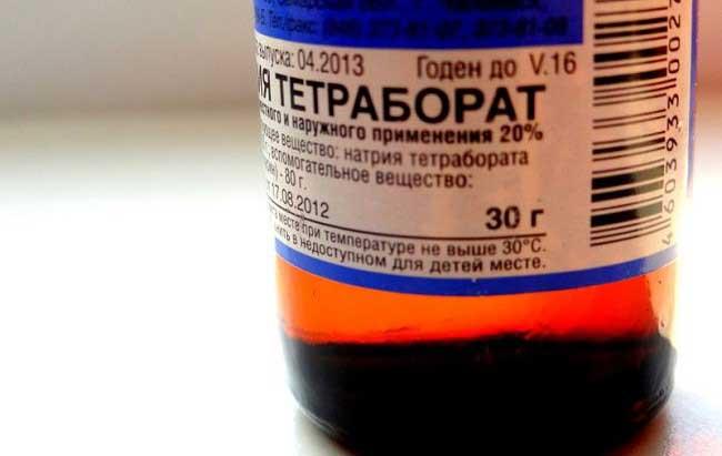 Как принимать натрия тетраборат при стоматите?