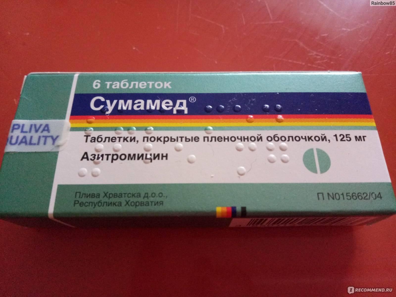 Антибиотики при зубной боли: какие применять при пульпите, воспалении десен и зубов