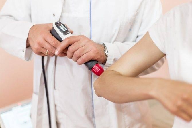 Ударно-волновая терапия при целлюлите: какие результаты она дает