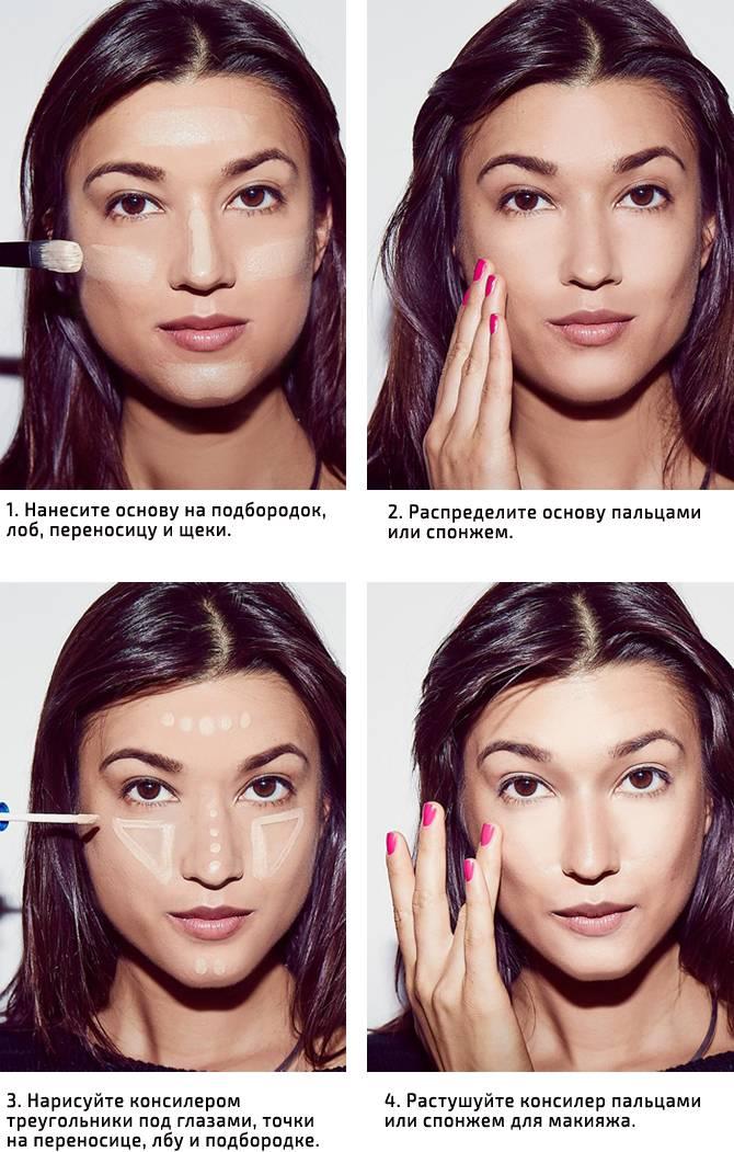 Тональная основа для макияжа: как выбрать