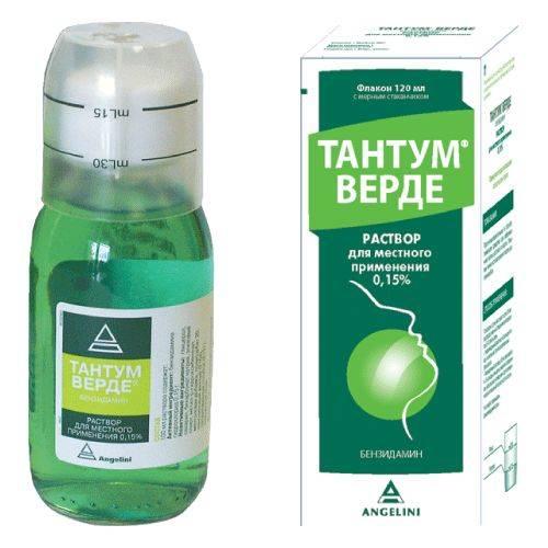 Какой тантум верде лучше в форме спрея или таблеток?