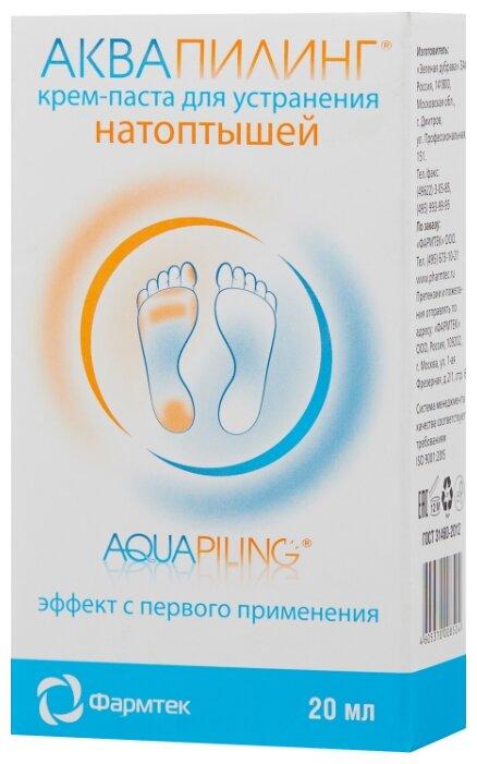 Крем аквапилинг для лечения трещин и натоптышей на ногах