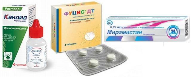 Кандидозный стоматит: причины, симптомы, медикаментозное и народное лечение