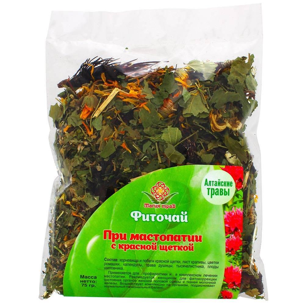 Травы и травяные сборы в лечении мастопатии