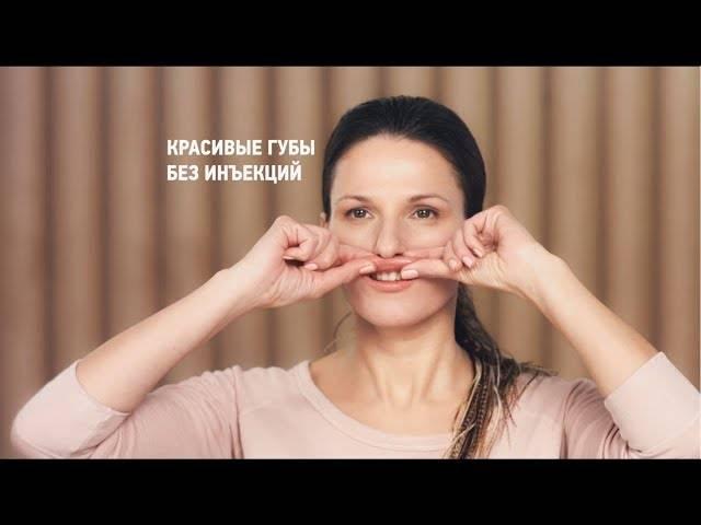 Как увеличить губы в домашних условиях (виды процедур)