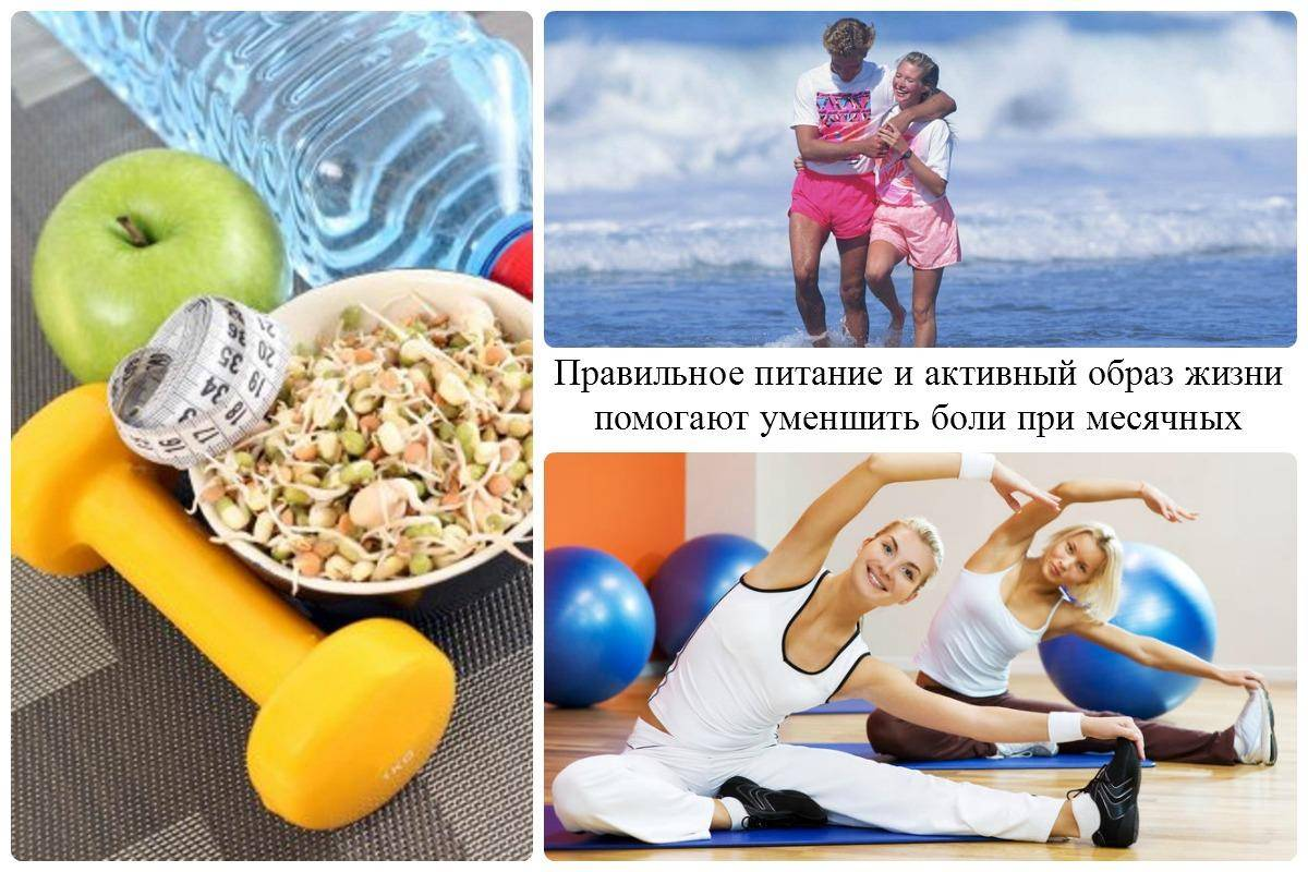 Что можно делать для похудения при месячных