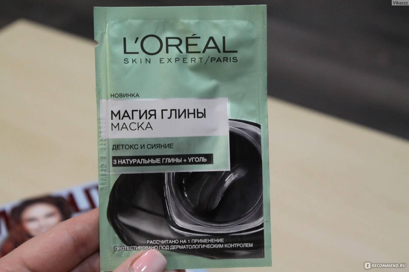 Магия глины лореаль (loreal): 3 маски и скраба для лица, отзывы