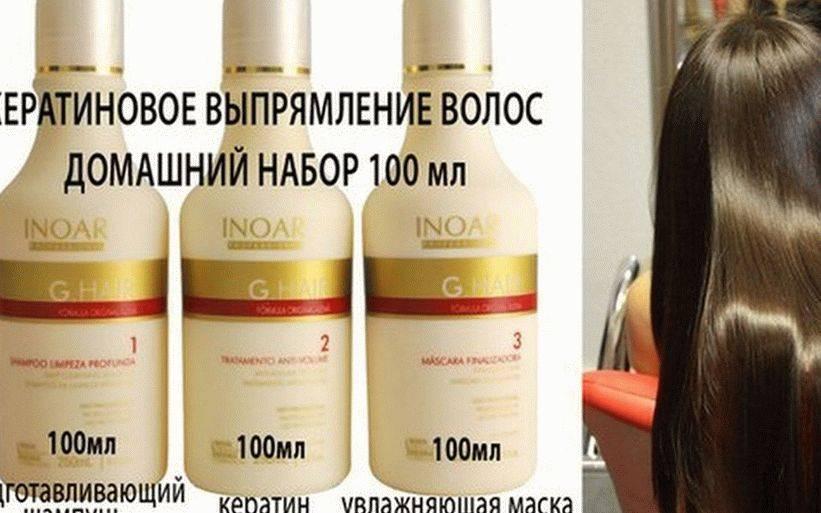 А знаете ли вы, как делают кератиновое выпрямление волос? женские секреты