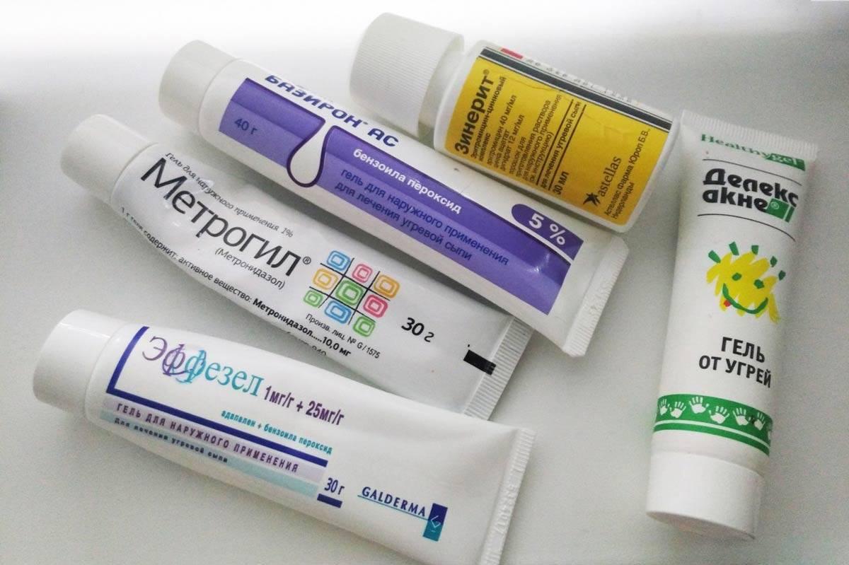 От прыщей на лице – средства в аптеке недорого и эффективно, лучшие мази от угревой сыпи