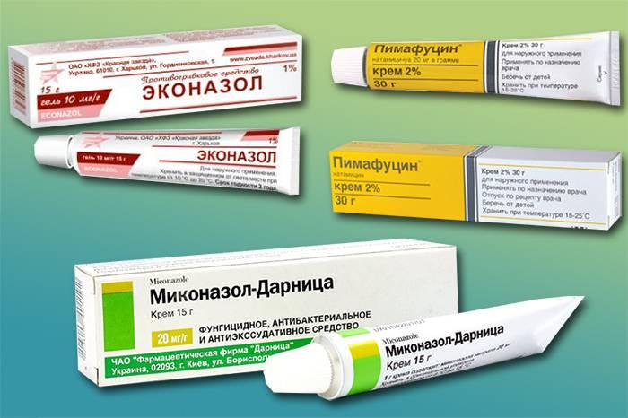 Препараты от молочницы у женщин, мужчин и детей